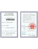 海川纸业组织机构代码证