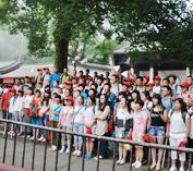 上海海川纸业20周年庆--黄山游