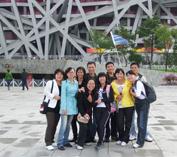 十一优秀员工北京游