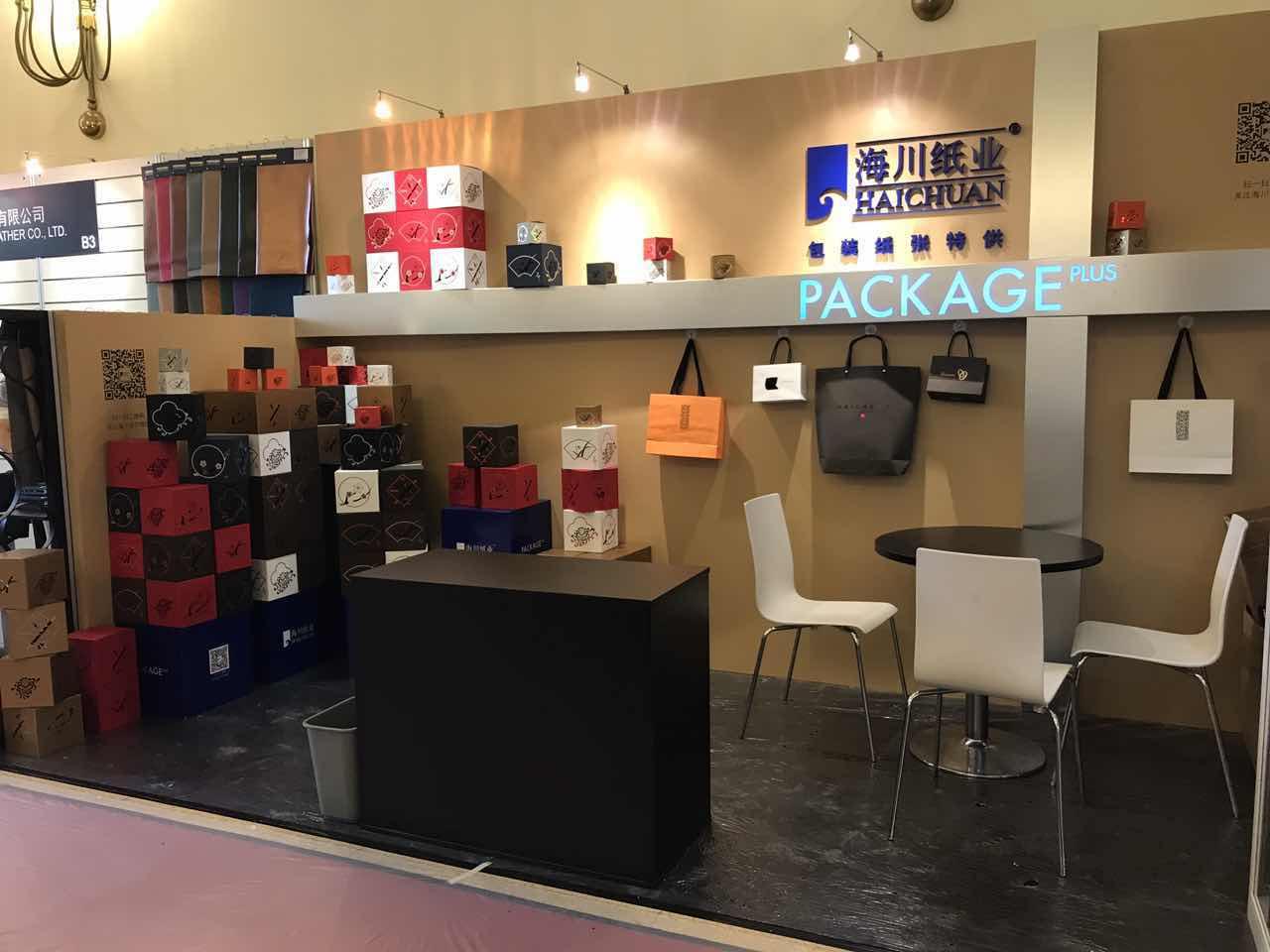 海川纸业2017年上海奢侈品包装展
