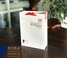 海川纸业成品案例展示