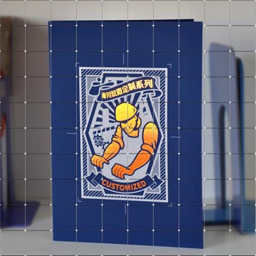 海川纸业压纹系列