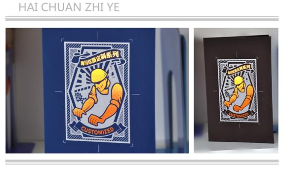 海川紙業壓紋系列