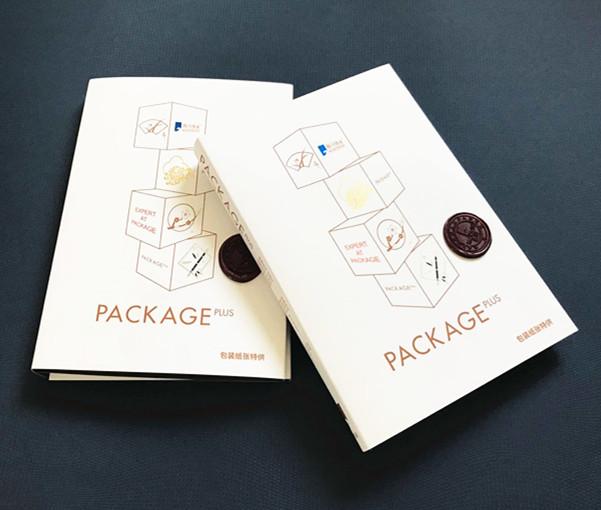 包装纸张特供